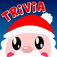 Christmas Time Trivia: A Family Winter Time Christmas Game